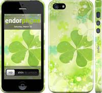 """Чехол на iPhone 5 Клевер """"459c-18"""""""