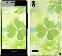 """Чехол на Huawei Ascend P6 Клевер """"459c-39"""""""