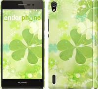 """Чехол на Huawei Ascend P7 Клевер """"459c-49"""""""