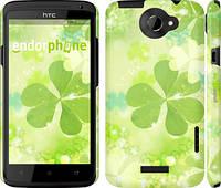 """Чехол на HTC One X+ Клевер """"459c-69"""""""