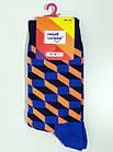 Шкарпетки Neseli Візерунок Куби сині, фото 3
