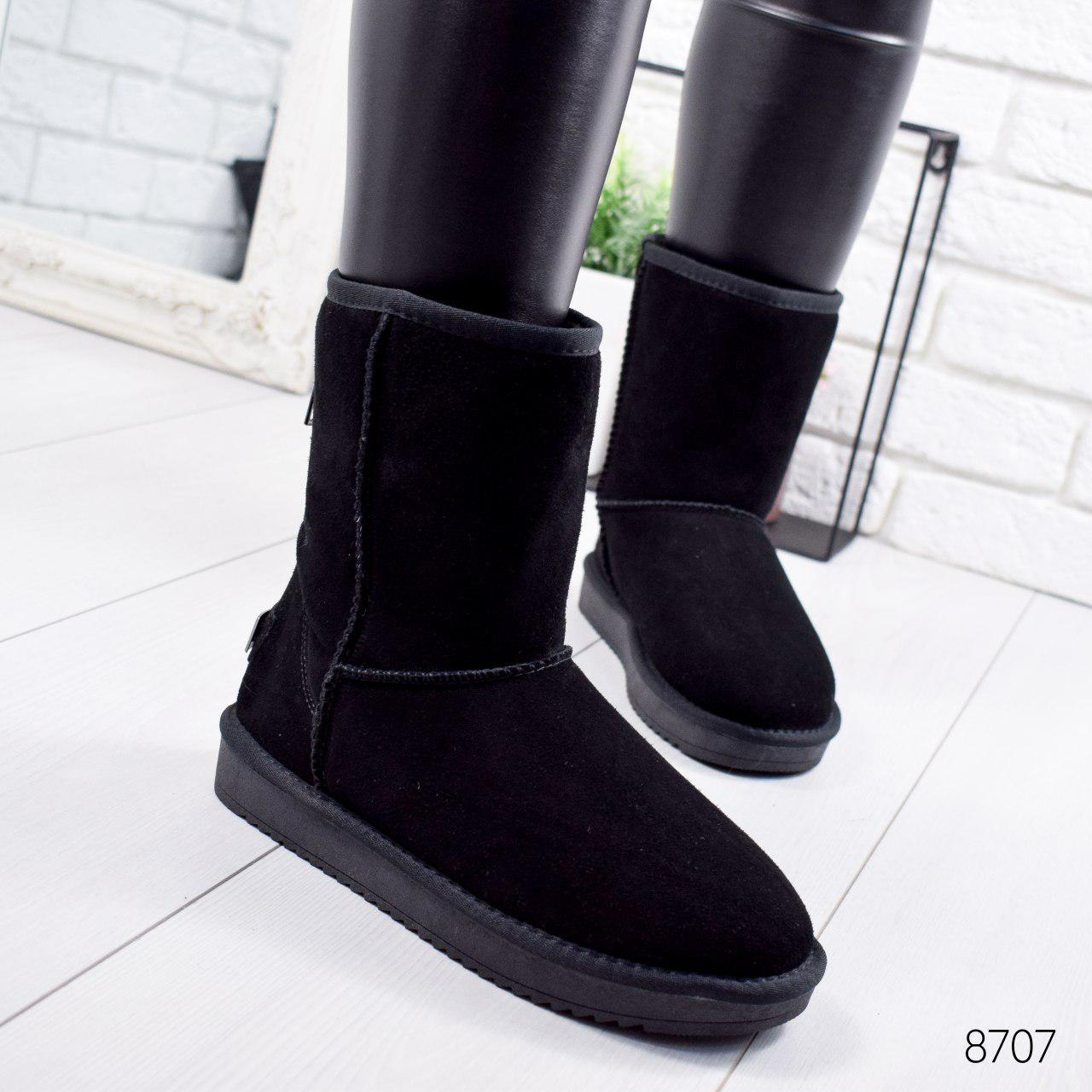 """Угги средние, сапоги зимние """"Drugeme"""" черного цвета из НАТУРАЛЬНОЙ ЗАМШИ. Зимние угги. Теплая обувь"""