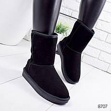 """Угги средние, сапоги зимние """"Drugeme"""" черного цвета из НАТУРАЛЬНОЙ ЗАМШИ. Зимние угги. Теплая обувь, фото 3"""