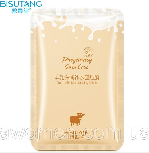 Маска для лица Bisutang с натуральными протеинами козьего молока 25 g