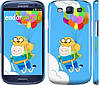 "Чехол на Samsung Galaxy S3 i9300 Adventure time. Finn and Jake v3 ""2453c-11"""