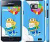 "Чехол на Samsung Galaxy S2 Plus i9105 Adventure time. Finn and Jake v3 ""2453c-71"""