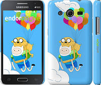 "Чехол на Samsung Galaxy Core 2 G355 Adventure time. Finn and Jake v3 ""2453c-75"""