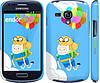 "Чехол на Samsung Galaxy S3 mini Adventure time. Finn and Jake v3 ""2453c-31"""