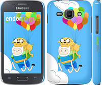 "Чехол на Samsung Galaxy Ace 3 Duos s7272 Adventure time. Finn and Jake v3 ""2453c-33"""