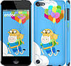 "Чехол на iPod Touch 5 Adventure time. Finn and Jake v3 ""2453c-35"""