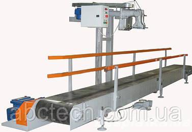 Мешкозашивочная линия - стенд с конвейерной лентой