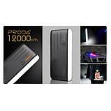 Внешний аккумулятор Power Bank Prodo 12000 mAh, фото 2