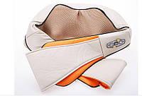 Универсальный Массажер для шеи и спины Massager of Neck Kneading