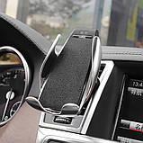 Универсальный автомобильный держатель с беспроводной зарядкой, фото 2