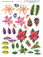 Лист с картинками, однажды зимой 20х15 см.