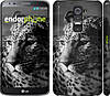 "Чехол на LG G2 Леопард 3 ""854c-37"""