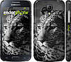 "Чехол на Samsung Galaxy S4 mini Леопард 3 ""854c-32"""