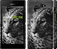 """Чехол на Sony Xperia M2 D2305 Леопард 3 """"854c-60"""""""