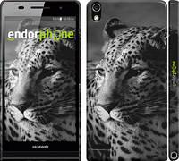 """Чехол на Huawei Ascend P6 Леопард 3 """"854c-39"""""""