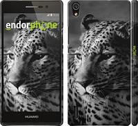 """Чехол на Huawei Ascend P7 Леопард 3 """"854c-49"""""""