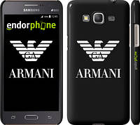 "Чехол на Samsung Galaxy Grand Prime G530H Armani ""972c-74"""