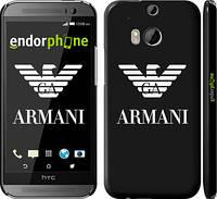 """Чехол на HTC One M8 Armani """"972c-30"""""""