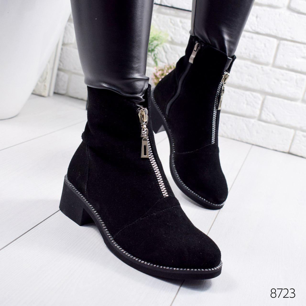 """Ботинки женские зимние """"Strate"""" черного цвета из натуральной замши. Ботильоны женские. Ботильоны зима"""