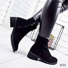 """Ботинки женские зимние """"Strate"""" черного цвета из натуральной замши. Ботильоны женские. Ботильоны зима, фото 2"""