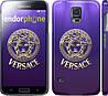 "Чехол на Samsung Galaxy S5 g900h Versace 2 ""458c-24"""