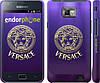 "Чехол на Samsung Galaxy S2 i9100 Versace 2 ""458c-14"""