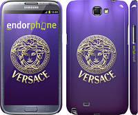 "Чехол на Samsung Galaxy Note 2 N7100 Versace 2 ""458c-17"""