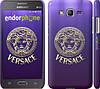 "Чехол на Samsung Galaxy Grand Prime G530H Versace 2 ""458c-74"""