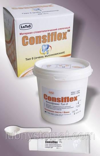 Консифлекс (Consiflex)  тип 0
