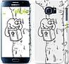 "Чехол на Samsung Galaxy S6 G920 Кот Саймона. На дереве ""651c-80"""