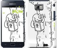 "Чехол на Samsung Galaxy S2 Plus i9105 Кот Саймона. На дереве ""651c-71"""
