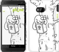 """Чехол на HTC One M7 Кот Саймона. На дереве """"651c-36"""""""