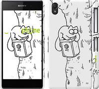 "Чехол на Sony Xperia Z2 D6502/D6503 Кот Саймона. На дереве ""651c-43"""