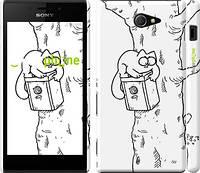 """Чехол на Sony Xperia M2 dual D2302 Кот Саймона. На дереве """"651c-61"""""""