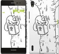 """Чехол на Huawei Ascend P7 Кот Саймона. На дереве """"651c-49"""""""