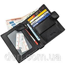 Кожаное мужское портмоне на кнопке Boston Черный, Черный, фото 3