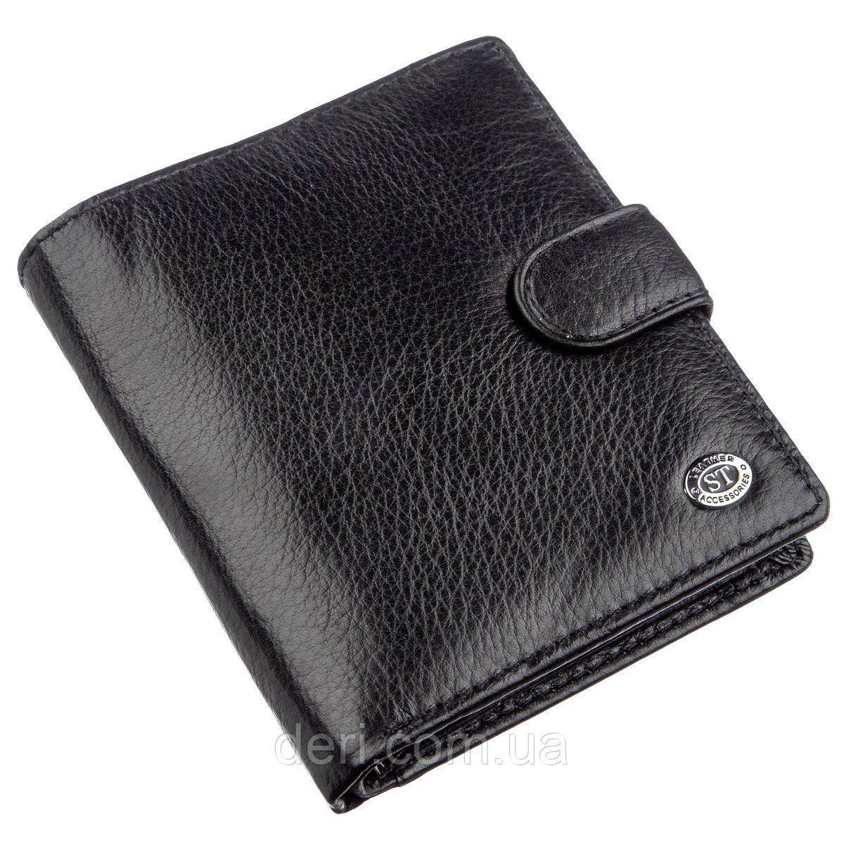 Небольшой кожаный кошелек для мужчин ST Leather Черный, Черный