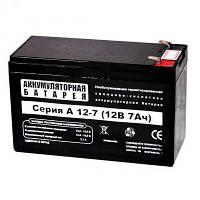 Батарея к ИБП LogicPower 12В 7 Ач (3058)