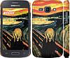 "Чехол на Samsung Galaxy Ace 3 Duos s7272 Крик Мунка ""2800c-33"""