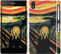 "Чехол на Sony Xperia Z2 D6502/D6503 Крик Мунка ""2800c-43"""