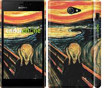 "Чехол на Sony Xperia M2 dual D2302 Крик Мунка ""2800c-61"""