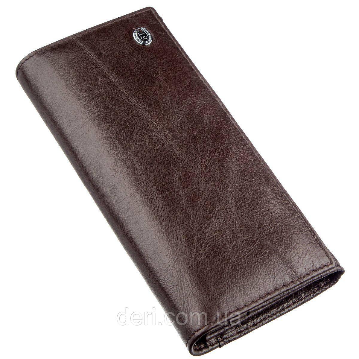 Вместительный кошелек для женщин коричневый