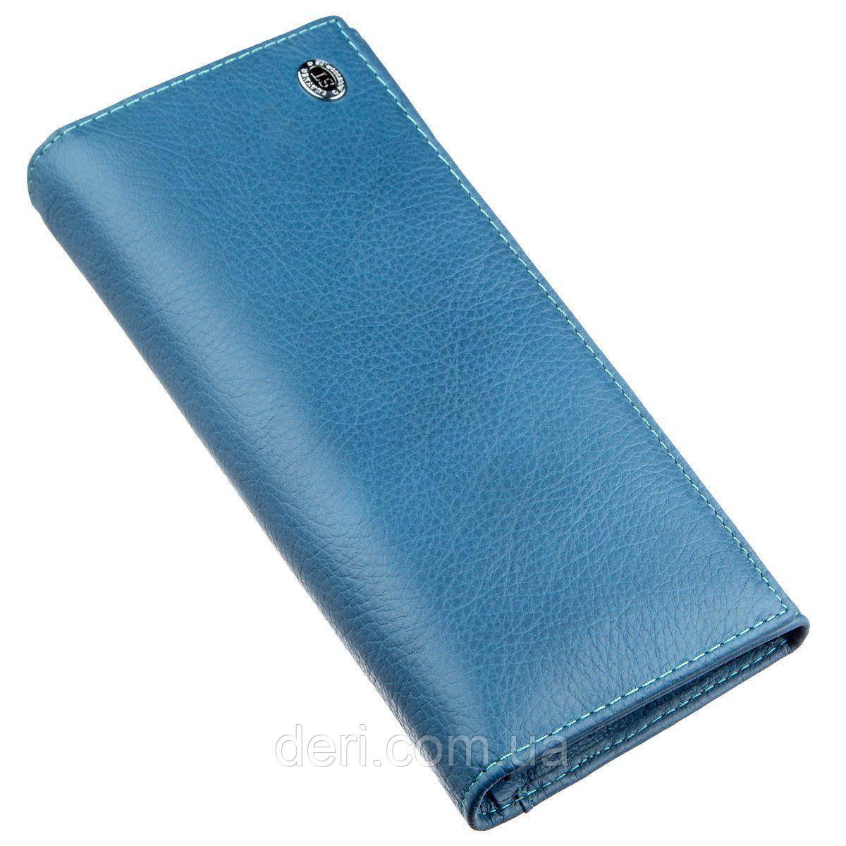 Практичный женский кошелек ST Leather 18899 Голубой, Голубой