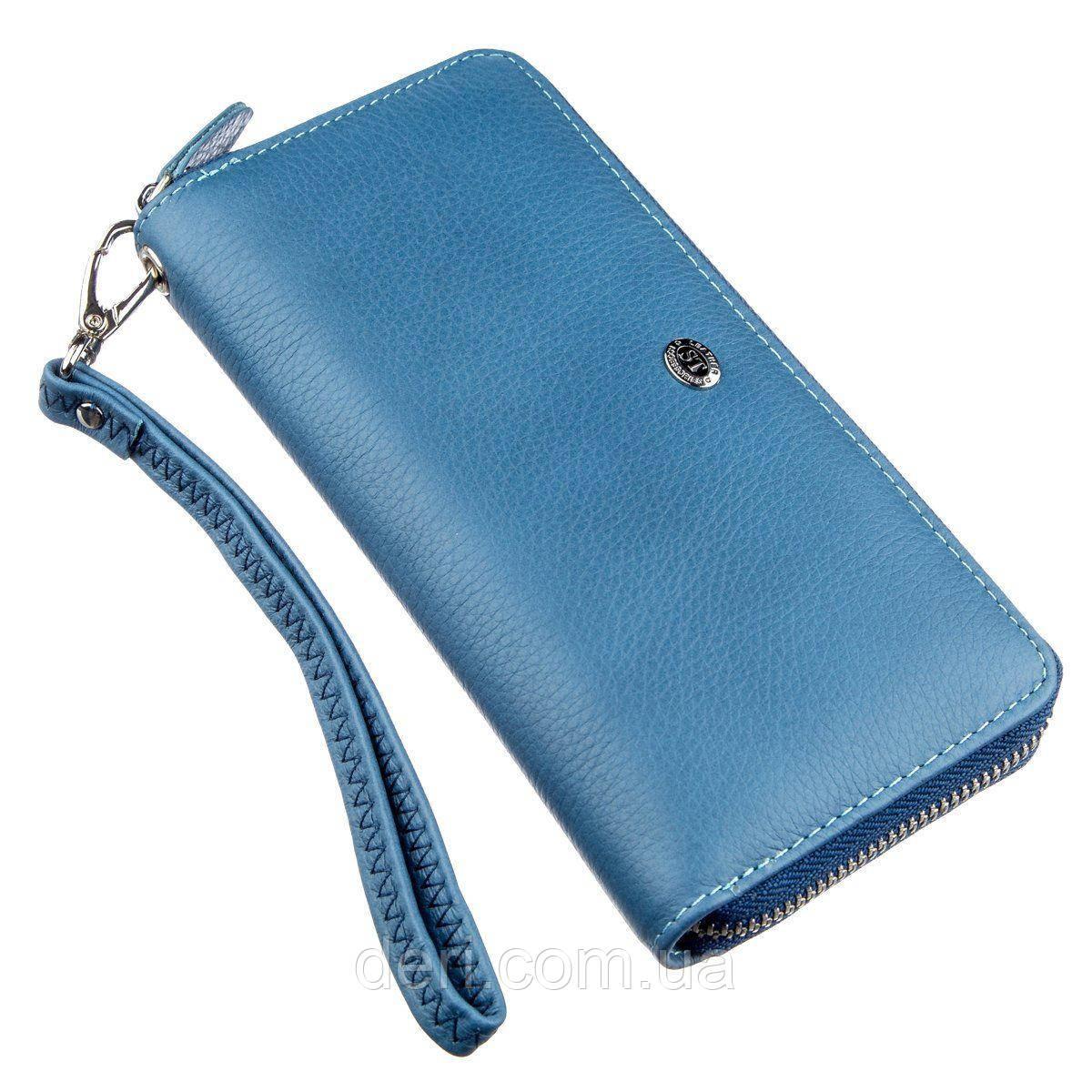 Вместительный женский клатч-кошелек голубой