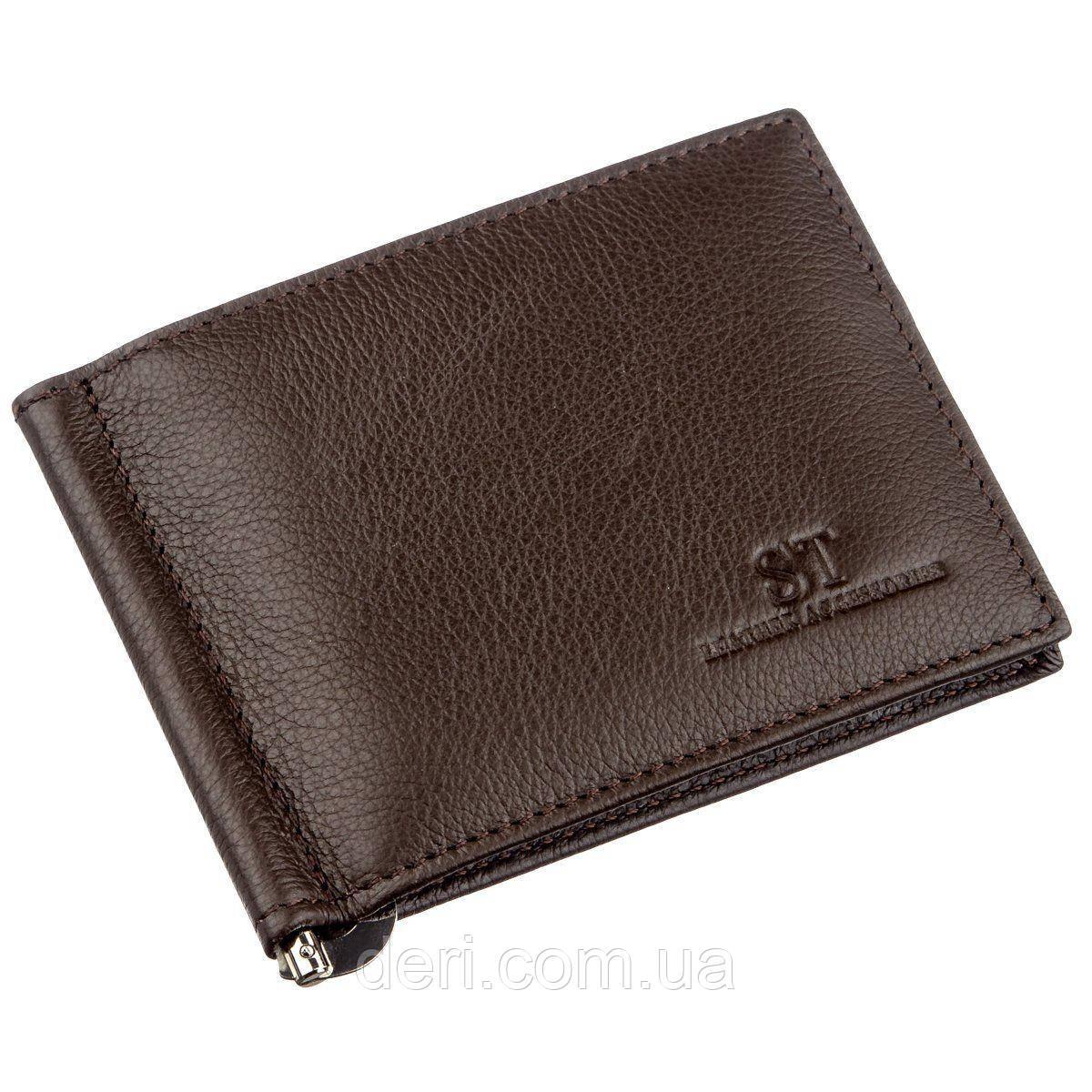 Стильный мужской зажим ST Leather Коричневый, Коричневый