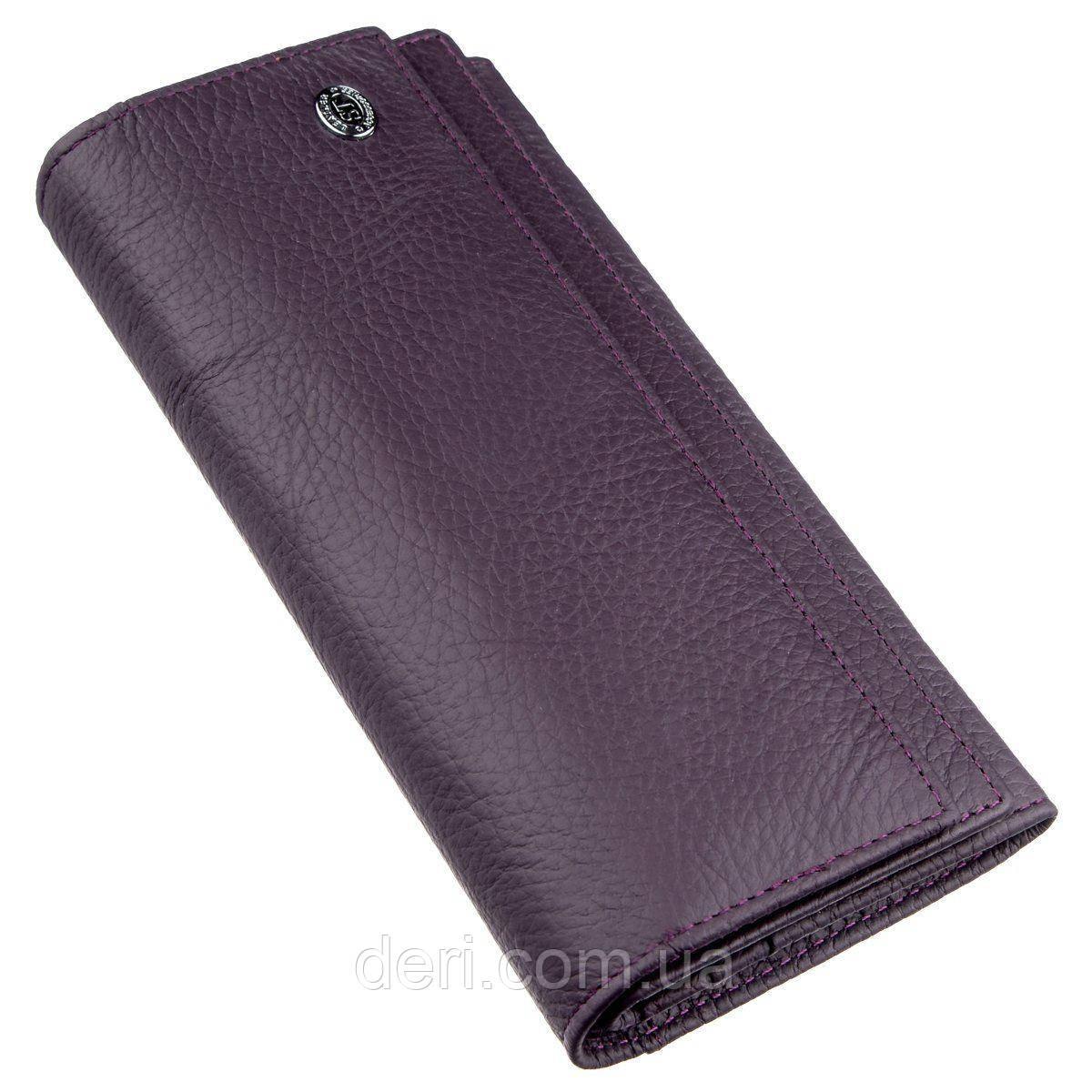Женский кошелек с визитницей на кнопке фиолетовый
